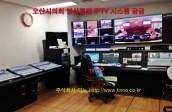 [IPTV] 오산시의회 영상 편집 및 의정 실시간 IPTV 구축 서비스