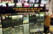 [고화질통합중계] 함양군의회(2014, HD 의정 인터넷방송, 청내 HD 통합 중계 시스템)