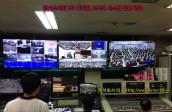[고화질통합중계] 경기도의회 본회의장 HD 디지털 실시간 중계 솔루션 공급