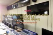 [고화질통합중계] 통합청주시의회(2014, 전국 최초/최대 모든 회의실의 FULL HD 의정 다방향 방송 구…