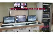 [고화질통합중계] 음성군의회 HD 의정 중계 스위치 주요 시스템 공급