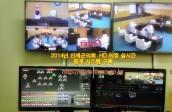 [고화질통합중계] 인제군의회(2014, 본회의장, 상임위 HD IP 방송 및 중계시스템 구축)