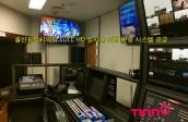 [의회영상회의록] 울산광역시의회 HD 디지털 의사 중계 시스템 공급