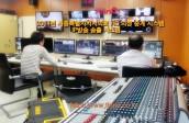 [고화질통합중계] 세종특별시의회(2014, HD 클라우드 및 디지털 통합 중계 시스템 구축)