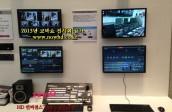 [고화질영상솔루션] 2013KOBA 코바쇼,제23회 국제방송,음향,조명기기 전시회 참가